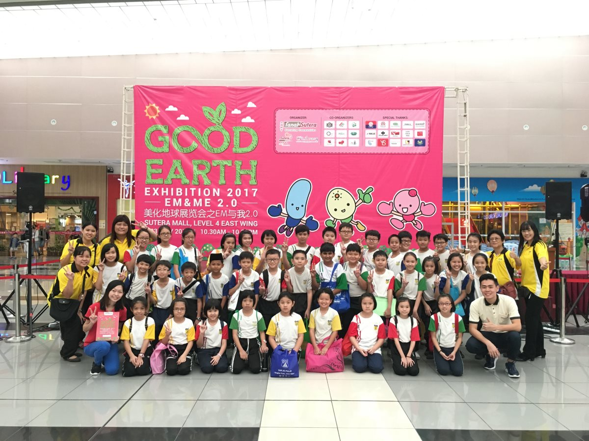 Good Earth Exhibition 2017