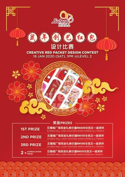 <div class='event-date'>18 Jan 2020</div><div class='event-title'><h4>Creative Red Packet Design Contest</h4></div>