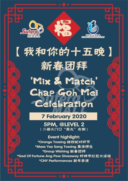 <div class='event-date'>07 Feb 2020</div><div class='event-title'><h4>Mix & Match Chap Goh Mei Celebration</h4></div>