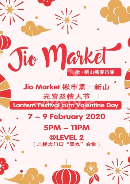 <div class='event-date'>07 Feb 2020 to 09 Feb 2020</div><div class='event-title'><h4>Jio Market 揪·新山新春市集</h4></div>