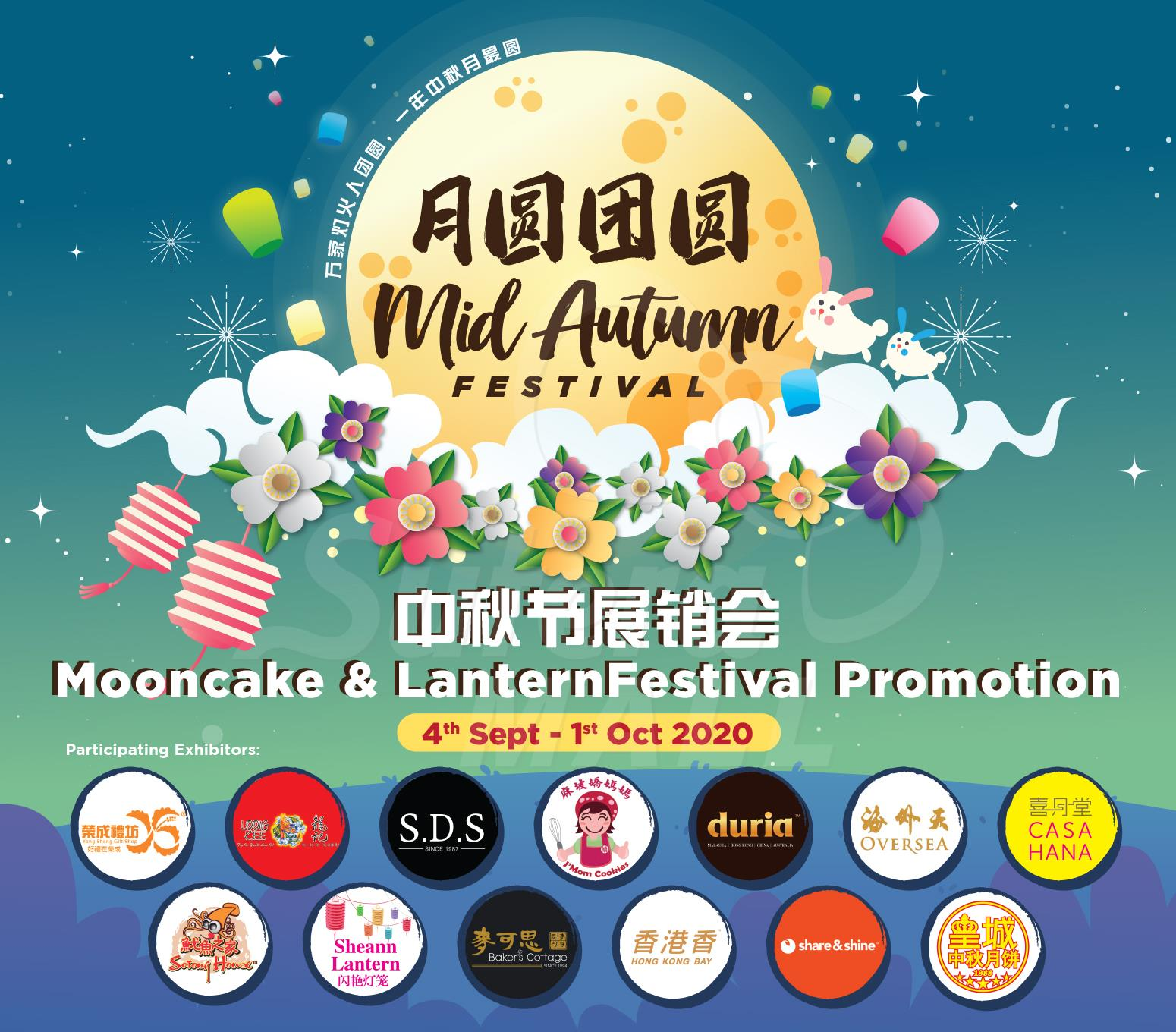 <div class='event-date'>04 Sep 2020 to 01 Oct 2020</div><div class='event-title'><h4>Mooncake Promotion 2020</h4></div>