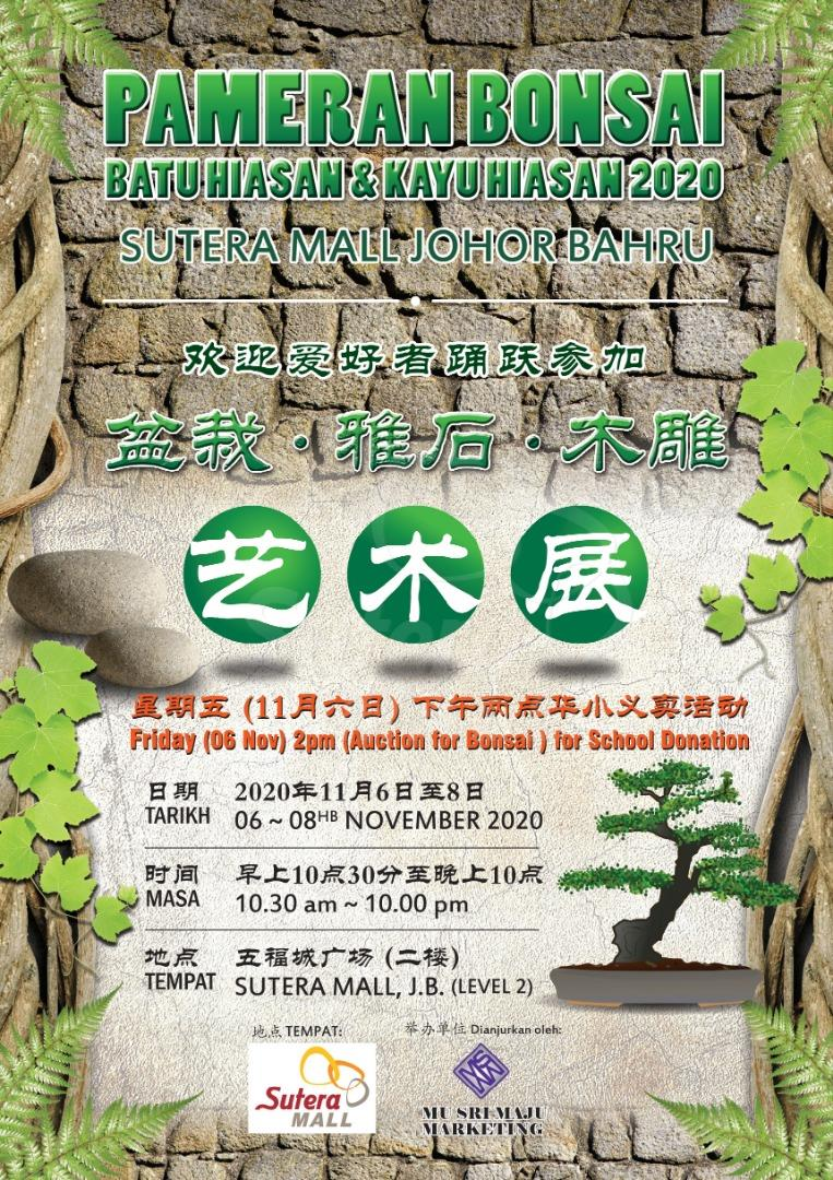 <div class='event-date'>06 Nov 2020 to 08 Nov 2020</div><div class='event-title'><h4>Bonsai Exhibition</h4></div>