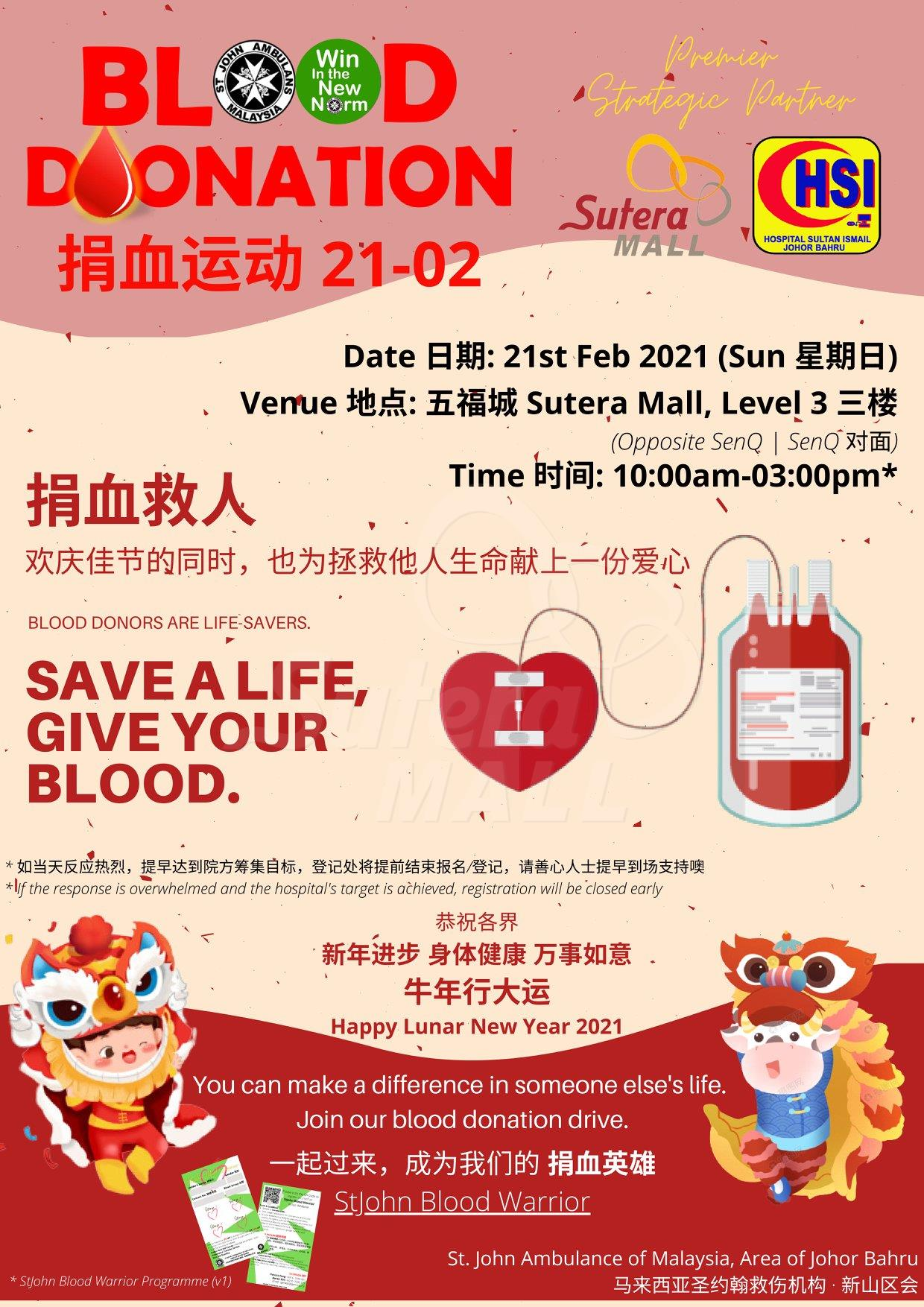 <div class='event-date'>21 Feb 2021</div><div class='event-title'><h4>Blood Donation by St. John Ambulance Malaysia</h4></div>