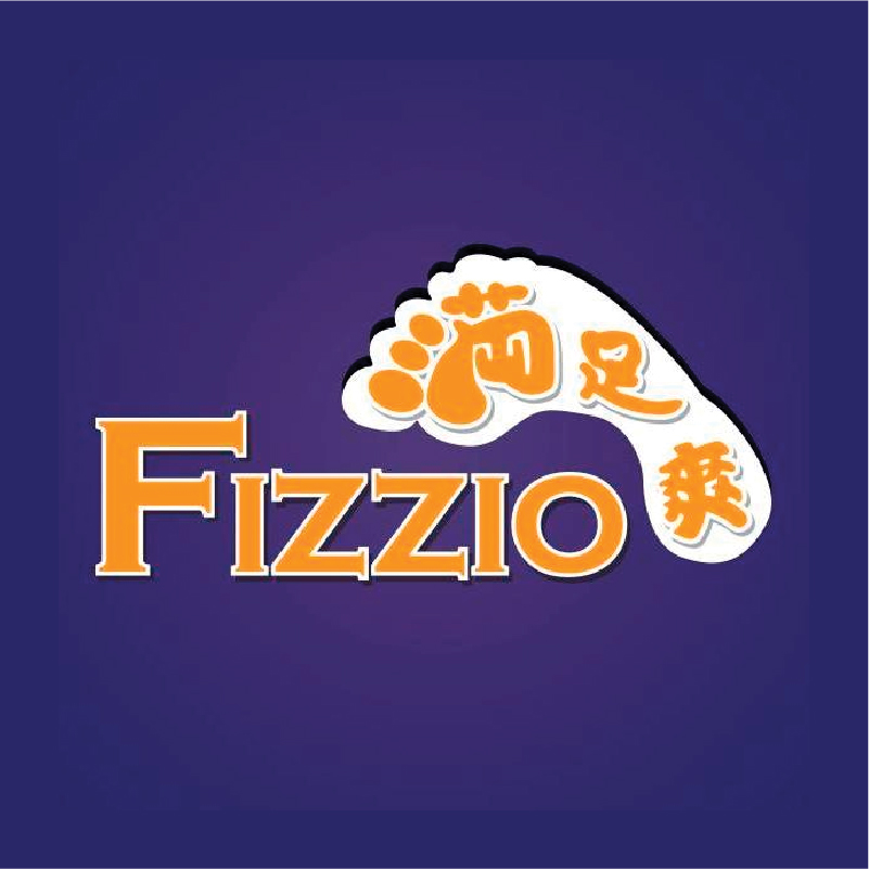 Fizzio Massage